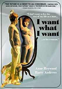I Want What I Want [Import]
