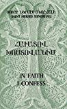img - for In Faith I Confess (Havadov Khosdovanim) book / textbook / text book