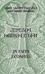 In Faith I Confess (Havadov Khosdovanim)