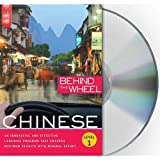 img - for Behind the Wheel - Mandarin Chinese 1 book / textbook / text book