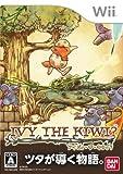 echange, troc Ivy the Kiwi?[Import Japonais]