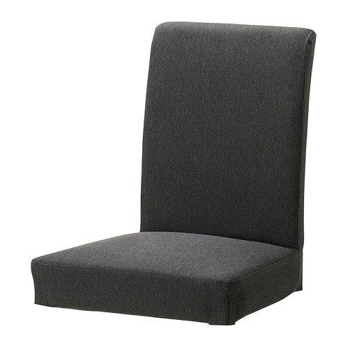 IKEA(イケア) HENRIKSDAL チェアカバー(※本体は付属しません。カバーのみの商品です) ダンスボー ダークグレー