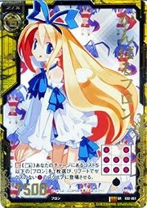 Z/X ゼクス カード がんばるフロン (SR・ホログラム) / 日本一ソフトウェア(E02)