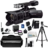 Sony NEX-VG30H Camcorder with 18-200mm f/3.5-6.3 Power Zoom Lens + Interview Package - Includes: Audio Technica ATR288W TwinMicTM VHF Wireless System, 3 Piece Filter Kit (UV,CPL,FLD), 32GB SDHC Memory Card, USB Card Reader, Full Size PRO Tripod, 2 Replacement NP-FV100 Battery Packs, Rapid Travel Charger, Waterproof Carrying Case & SSE Microfiber Cleaning Cloth