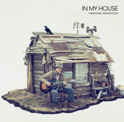 IN MY HOUSE(通常盤)