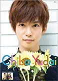 千葉雄大 2011年 カレンダー