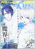 Comic ZERO-SUM (コミック ゼロサム) 2013年 09月号 [雑誌]