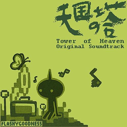 Tower of Heaven (Original Soundtrack)
