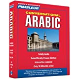 Arabic (Eastern), Conversational: Learn to Speak and Understand Eastern Arabic with Pimsleur Language Programs