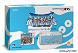 Dragon Quest Monsters: Terrys Wonderland 3D Special Pack