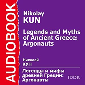 Legends and Myths of Ancient Greece: Argonauts [Russian Edition] | [Nikolay Kun]