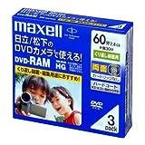 maxell ビデオカメラ用 DVD-RAM 60分 3枚 10mmケース入 DRM60HG.1P3S A