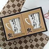 前田珈琲 ドリップパック ドリップコーヒーギフト 2種入り 龍之助×2