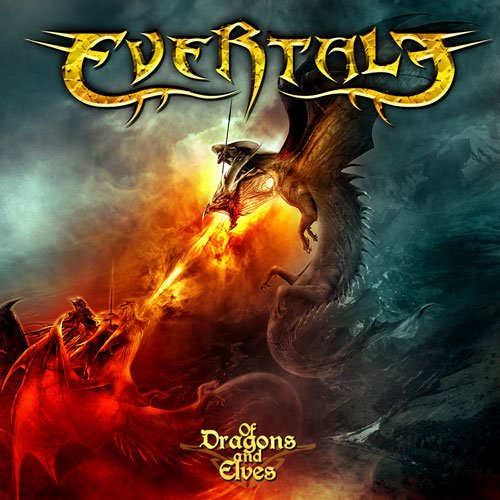 Of Dragons & Elves