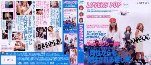 [] LOVERS POP DVD