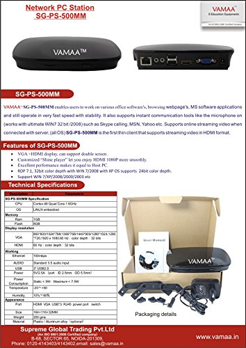 Vamaa-(SG-PS-500MM)-Network-PC-Station-Desktop
