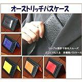パスケース 定期券入れ 革ファッション小物 高級感あるオーストリッチ調 ブラック×レッド