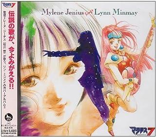 マクロス7 MYLENE JENIUS SINGS LYNN MINMAY