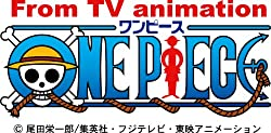 ONE PIECE ワンピース 17THシーズン ドレスローザ編 piece.2 [Blu-ray]