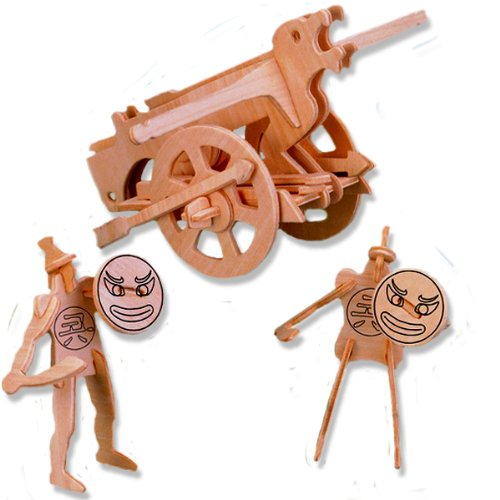 3-D Wooden Puzzle - Small Twin-Bowed Wheel -Affordable Gift for your Little One! Item #DCHI-WPZ-P061