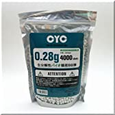 CYC バイオBB弾 0.28g 4000発