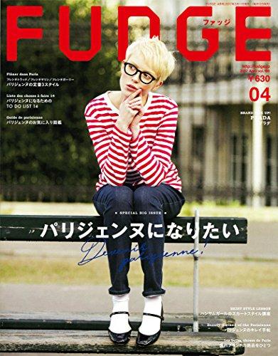 FUDGE 2017年4月号 大きい表紙画像