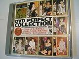 若妻どれい DVD PERFECT COLLECTION