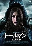 トールマン(続・死ぬまでにこれは観ろ!) [DVD]