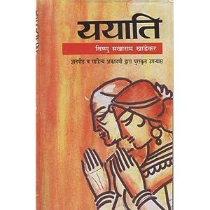mrityunjay by shivaji sawant english pdf free download