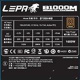 Lepa MaxBron 1000W 80PLUS Bronze Hybrid Modular ATX Power Supply (B1000-MB)