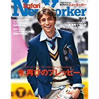 Safari New Yorker 表紙画像