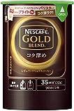 コーヒー ネスカフェ  ゴールドブレンド コク深め エコ&システムパック 70g×2個