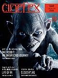 Cinefex No.28 日本版 −ホビット 思いがけない冒険−