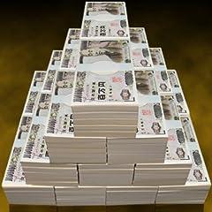 【ノーブランド品】【100万円グッズ】 新型 百万円札 メモ帳 100束セット