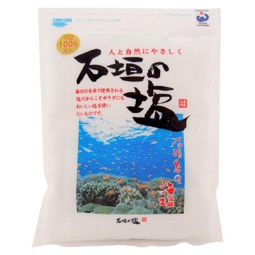 ishigaki-di-500-g-di-sale