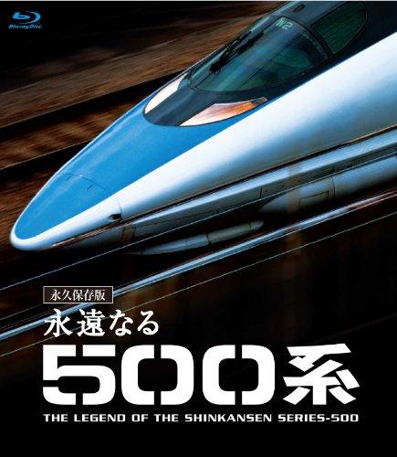 �ʱ�ʤ�500�� �ڥ֥롼�쥤�ʵ���¸�ǡ� [Blu-ray]