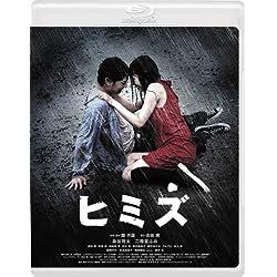ヒミズ コレクターズ・エディション [Blu-ray]