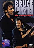 echange, troc  - Bruce Springsteen : MTV Unplugged