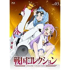 �퍑�R���N�V���� Vol.03 [Blu-ray]