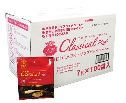 KIHEI CAFE ドリップバッグコーヒー クラシカルレッド 7g×100袋