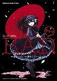 B.A.D.4コマ: 1 (角川コミックス・エース・エクストラ)
