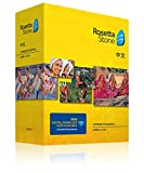 Learn Chinese: Rosetta Stone Chinese (Mandarin) - Level 1-3 Set