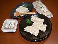 京都の生湯葉(ゆば)!京都の高級料亭の美味しさをお届け くみあげゆば 引き上げゆば