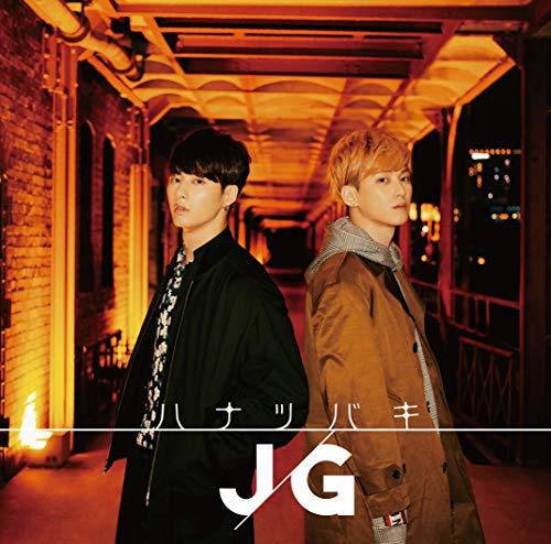 CD : jG - Hanatsubaki (Japan - Import)