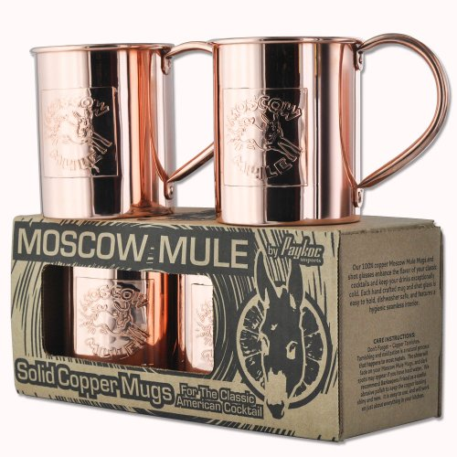 18oz 4 Pack, Embossed Logo, Solid Copper Moscow Mule Mugs by Paykoc (12081Lx4)