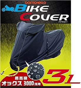 Barrichello(バリチェロ) バイクカバー 3Lサイズ 高級オックス300D使用 厚手生地 防水 CB1300 GPz900R