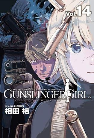 GUNSLINGER GIRL(14) (DC) (電撃コミックス)