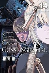 GUNSLINGER GIRL(14)