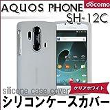 AQUOS PHONE :シリコンケースカバー 半透明 クリアホワイト / SH-12C 006SH IS12SH /アクオスフォン