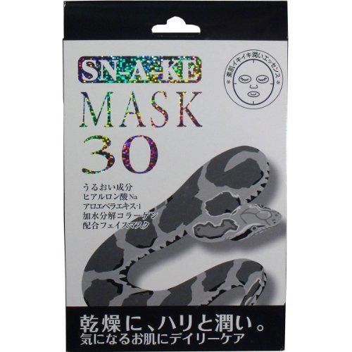 モイスチャーフェイスマスク スネークマスク30 30枚入